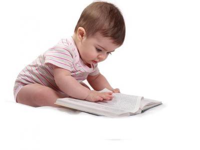 Dezvoltarea psihomotorie a copilului
